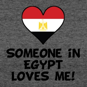 Someone In Egypt Loves Me - Women's 50/50 T-Shirt