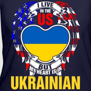 I Live In The Us But My Heart Is In Ukrainian - Women's 50/50 T-Shirt