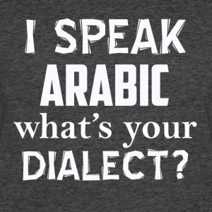 Arabic dialect - Men's 50/50 T-Shirt