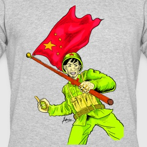 Chinese Soldier With Grenade - Men's 50/50 T-Shirt