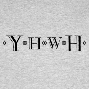 YHWH - Men's 50/50 T-Shirt