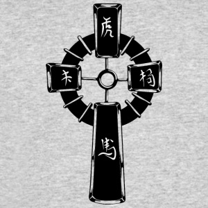 christian_cross_4 - Men's 50/50 T-Shirt