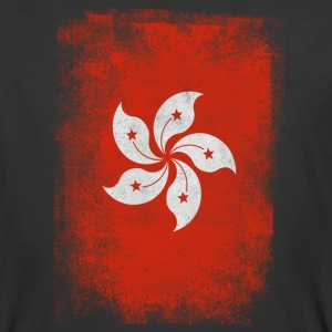 Hong Kong Flag Vintage Distressed - Men's 50/50 T-Shirt