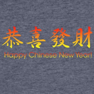 happy_chinese_new_year_fire - Men's 50/50 T-Shirt