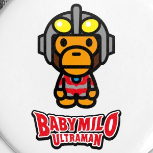 Ultraman Baby Milo - Small Buttons