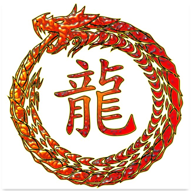 Fire Dragon In Circle with Chinese Dragon Symbol