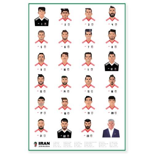 2018 team melli poster tall - Poster 8x12