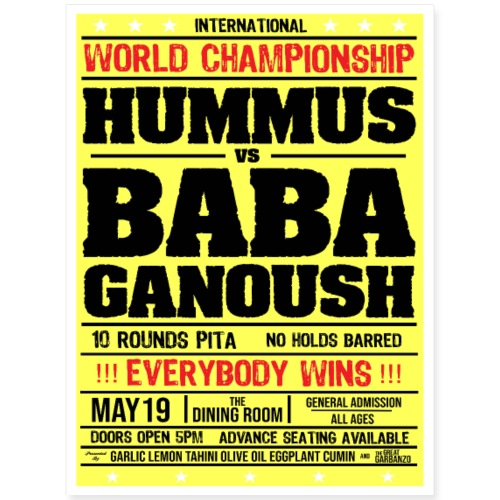 Hummus vs Baba Ganoush - Poster 18x24