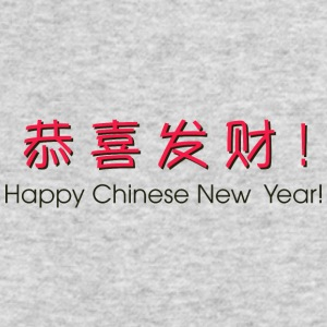chinese_new_year_in_chine_2 - Men's Long Sleeve T-Shirt by Next Level