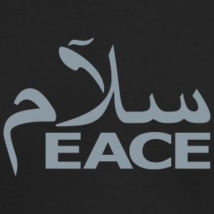 SALAM PEACE - Men's Long Sleeve T-Shirt by Next Level