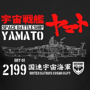 SPACE BATTLESHIP YAMATO STAR BLAZERS CLASSIC ANIME - Men's Long Sleeve T-Shirt by Next Level