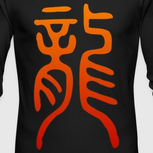 Dragon character, Small Seal Script - Men's Long Sleeve T-Shirt by Next Level