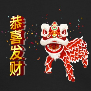 happy_chinese_new_year_with_dragon - Men's Long Sleeve T-Shirt by Next Level