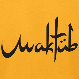 maktub - Men's T-Shirt by American Apparel