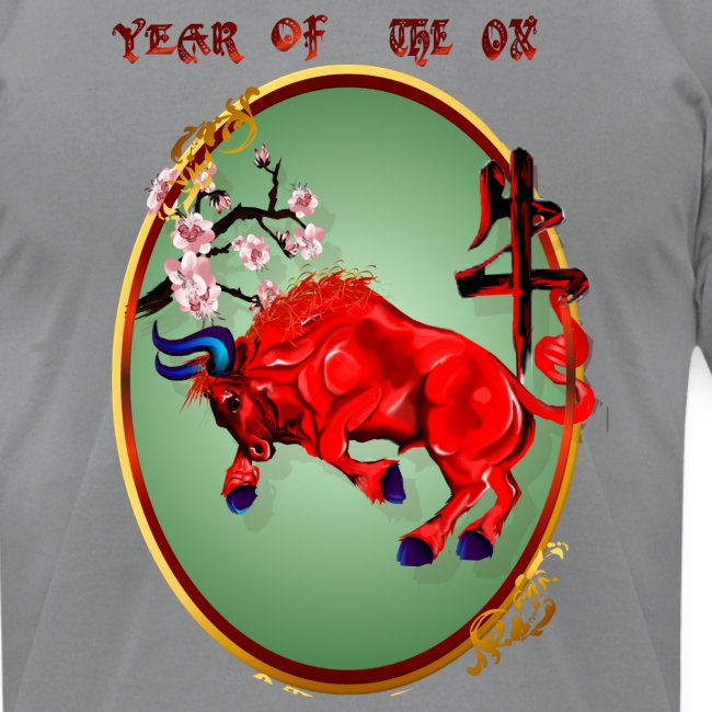 The Red Ox Oval