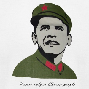 Communism Obama - Men's T-Shirt by American Apparel
