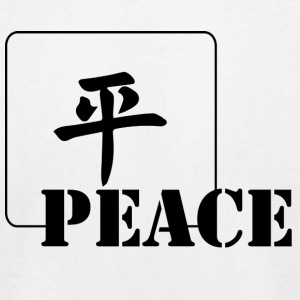 Peace - Men's T-Shirt by American Apparel
