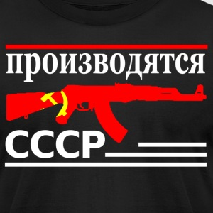 AK-CCCP - Men's T-Shirt by American Apparel