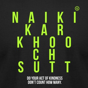 Naiki Kar Khoo Ch Sutt. - Men's T-Shirt by American Apparel
