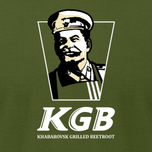 Khabarovsk Grilled Beetroot - Men's T-Shirt by American Apparel