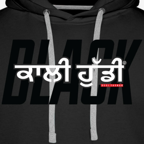 Kali Hoody Punjabi - Men's Premium Hoodie