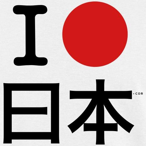 I [circle] Japan - Men's T-Shirt