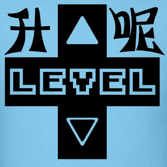 LEVEL UP 升呢 SING LE BLACK