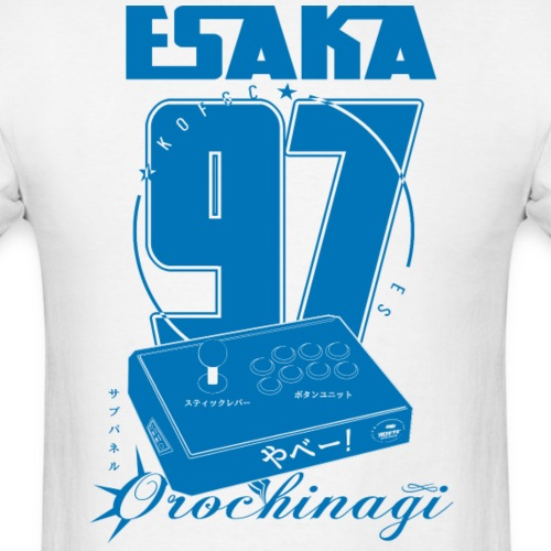 stick6 bluel - Men's T-Shirt