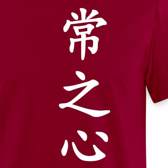 sang ji shim white