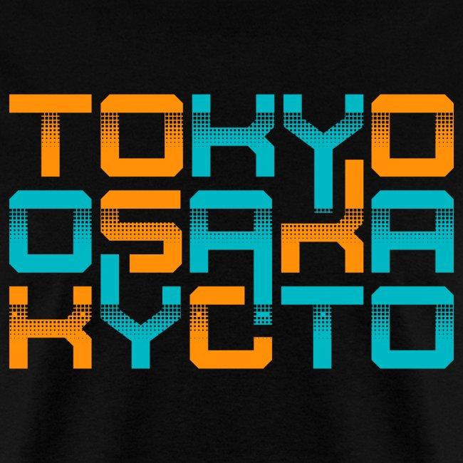 tokyo japan samurai