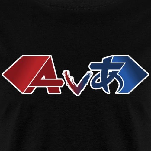 AVA - Men's T-Shirt