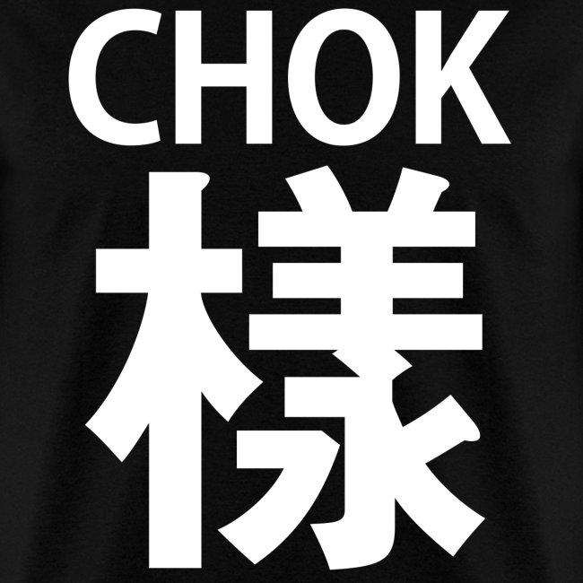 Chok Yeung WHITE