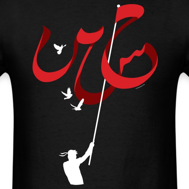 hussain 01 png