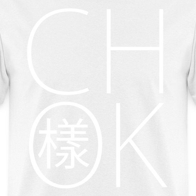 CHOK樣 WHITE