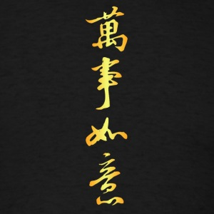 happy_chinese_new_year_vertical_no_back - Men's T-Shirt