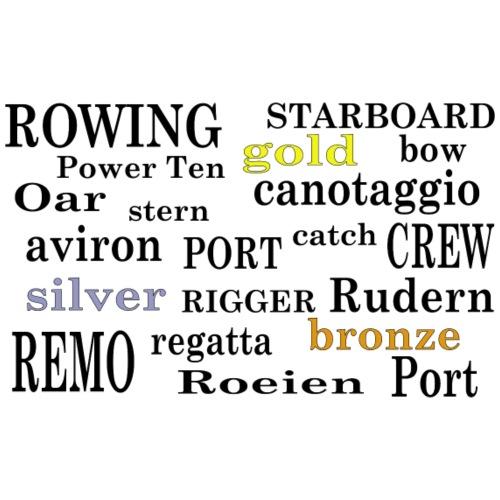 rowing vocab new - Men's T-Shirt