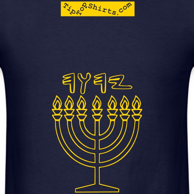 GREAT-SHALOM-Shirt-Front