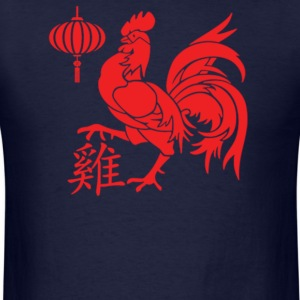 Rooster Red Silhouette - Men's T-Shirt