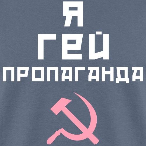 I am Gay Propaganda - Men's T-Shirt