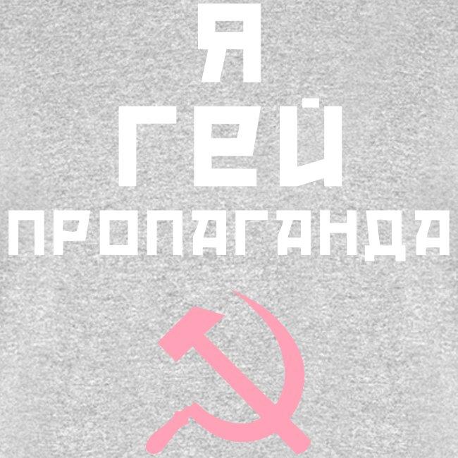 gay_propaganda