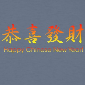 happy_chinese_new_year_fire - Men's T-Shirt