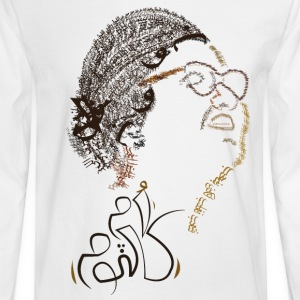 om kalsoum - Men's Long Sleeve T-Shirt