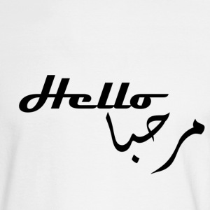 hello - Men's Long Sleeve T-Shirt