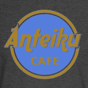 antaiku Cafe Shop - Men's Long Sleeve T-Shirt
