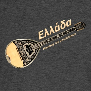 greece bouzouki music - Men's Long Sleeve T-Shirt