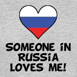 Someone In Russia Loves Me - Men's Long Sleeve T-Shirt