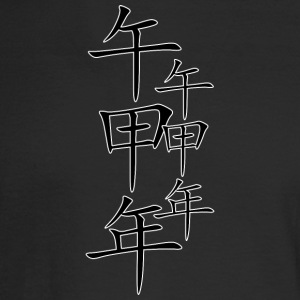 chinese_new_year_with_ornament_black - Men's Long Sleeve T-Shirt