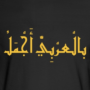 بالعربي اجمل - It's beautiful because it's Arabic - Men's Long Sleeve T-Shirt