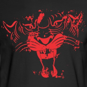 Red TIGER FACE - Men's Long Sleeve T-Shirt