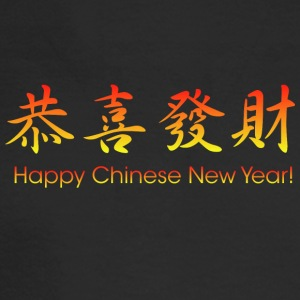 happy_chinese_new_year_fire - Men's Long Sleeve T-Shirt